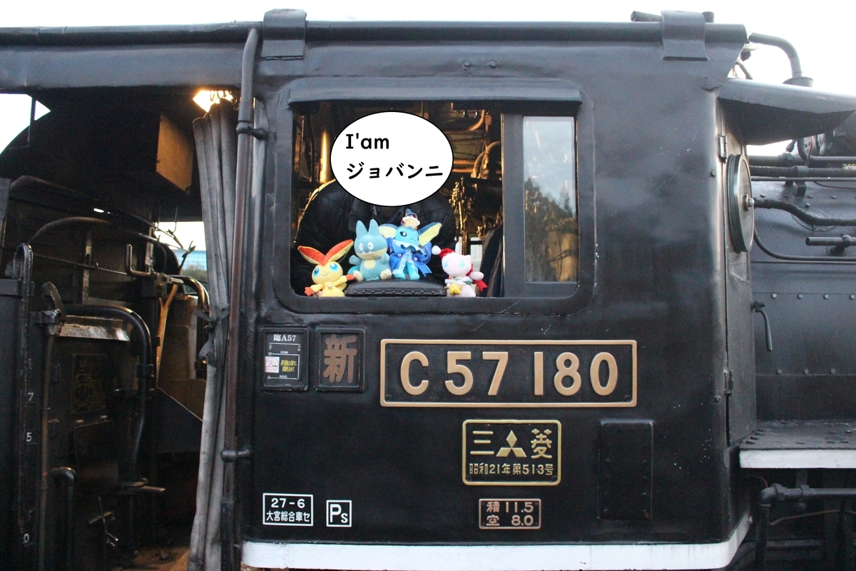 f:id:okuchichibu551:20191214192758j:plain