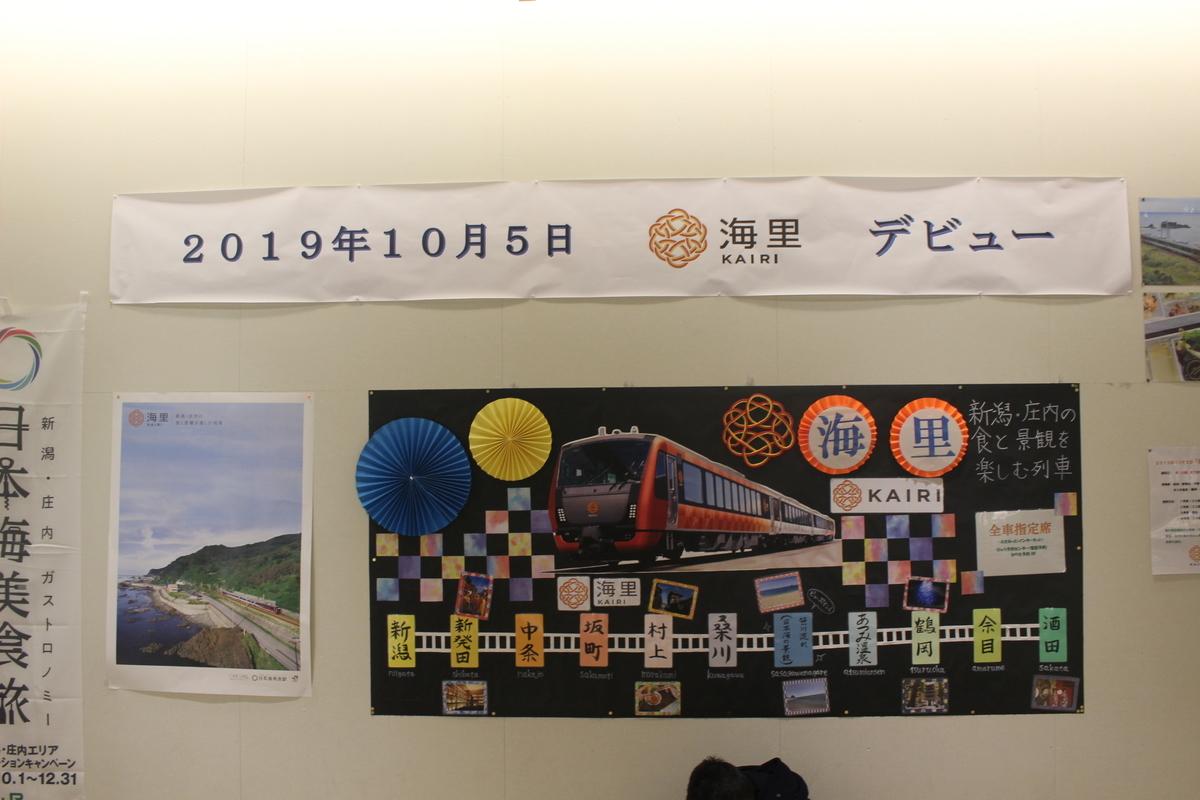 f:id:okuchichibu551:20200118165939j:plain