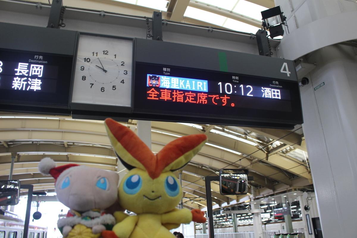 f:id:okuchichibu551:20200118172014j:plain