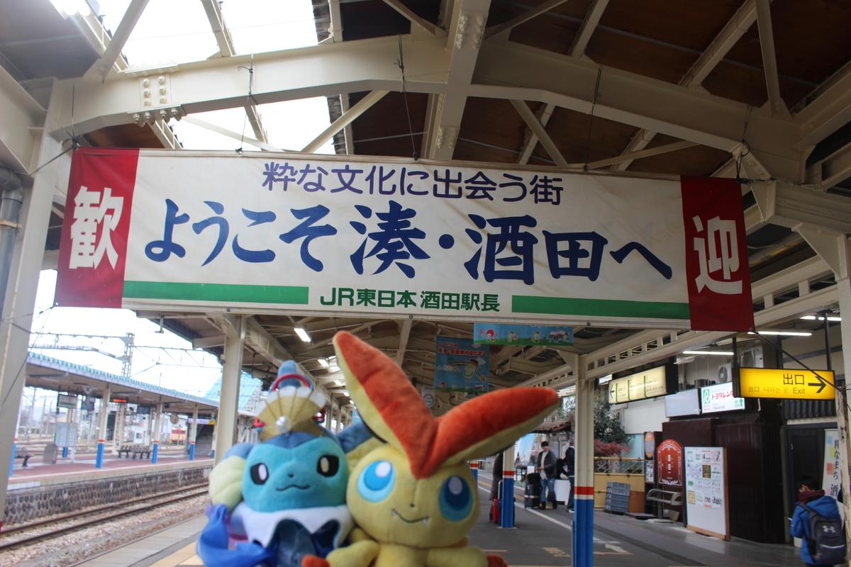 f:id:okuchichibu551:20200119112257j:plain