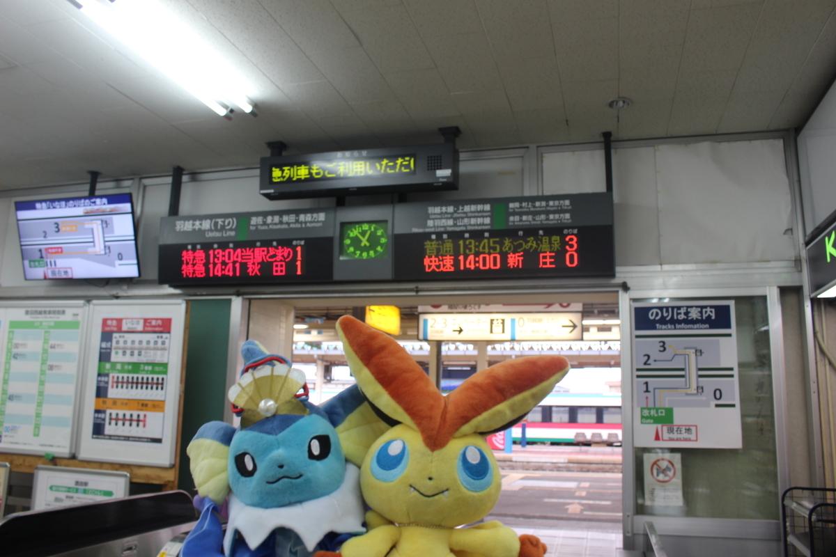 f:id:okuchichibu551:20200119113521j:plain