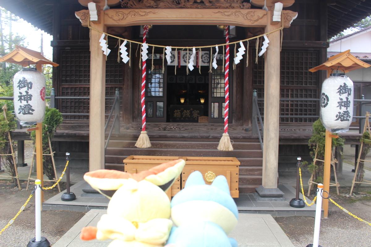 f:id:okuchichibu551:20200119115906j:plain