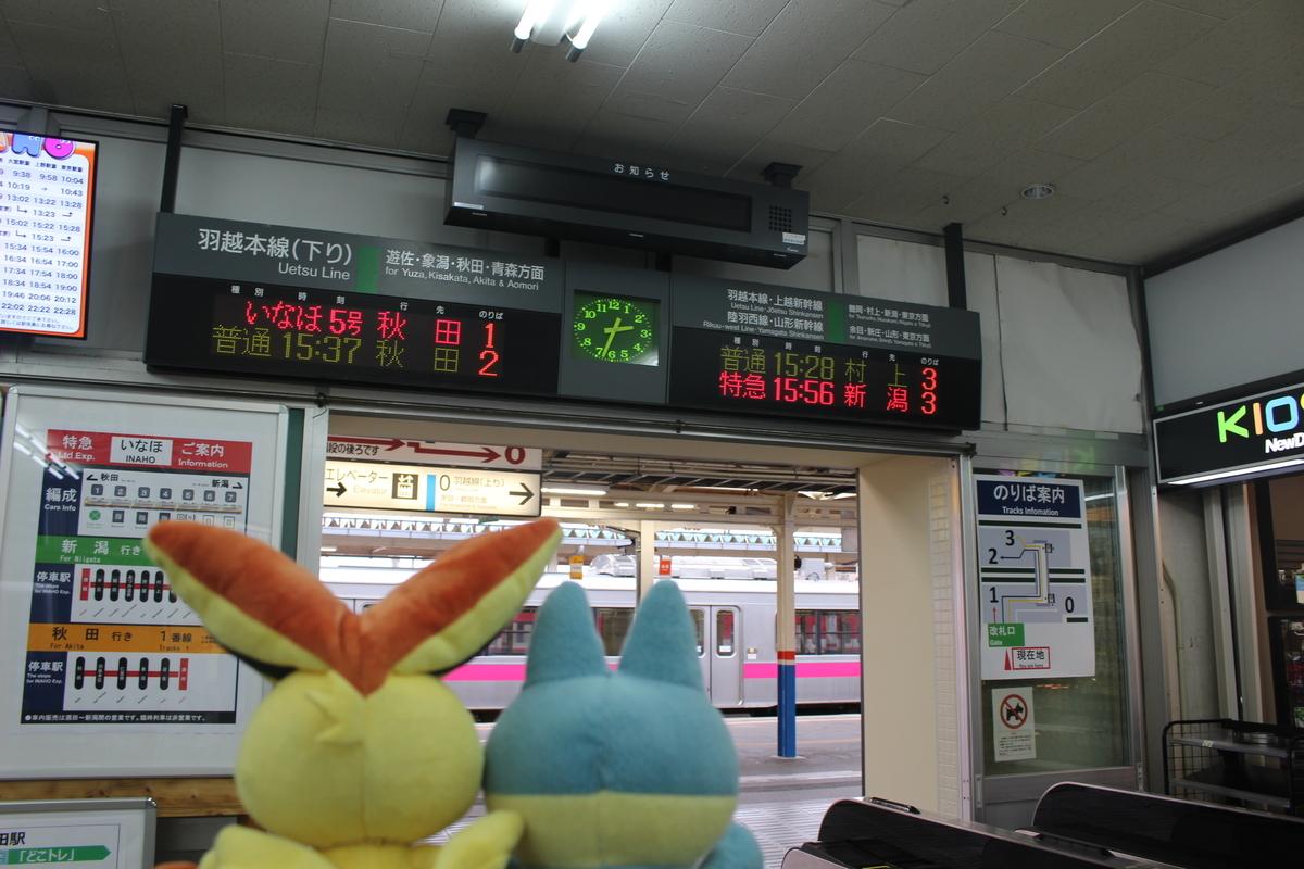 f:id:okuchichibu551:20200119120345j:plain