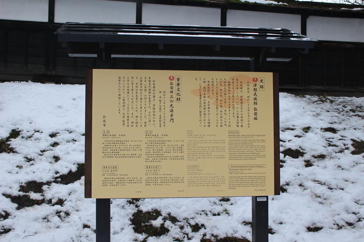 f:id:okuchichibu551:20200122230634j:plain