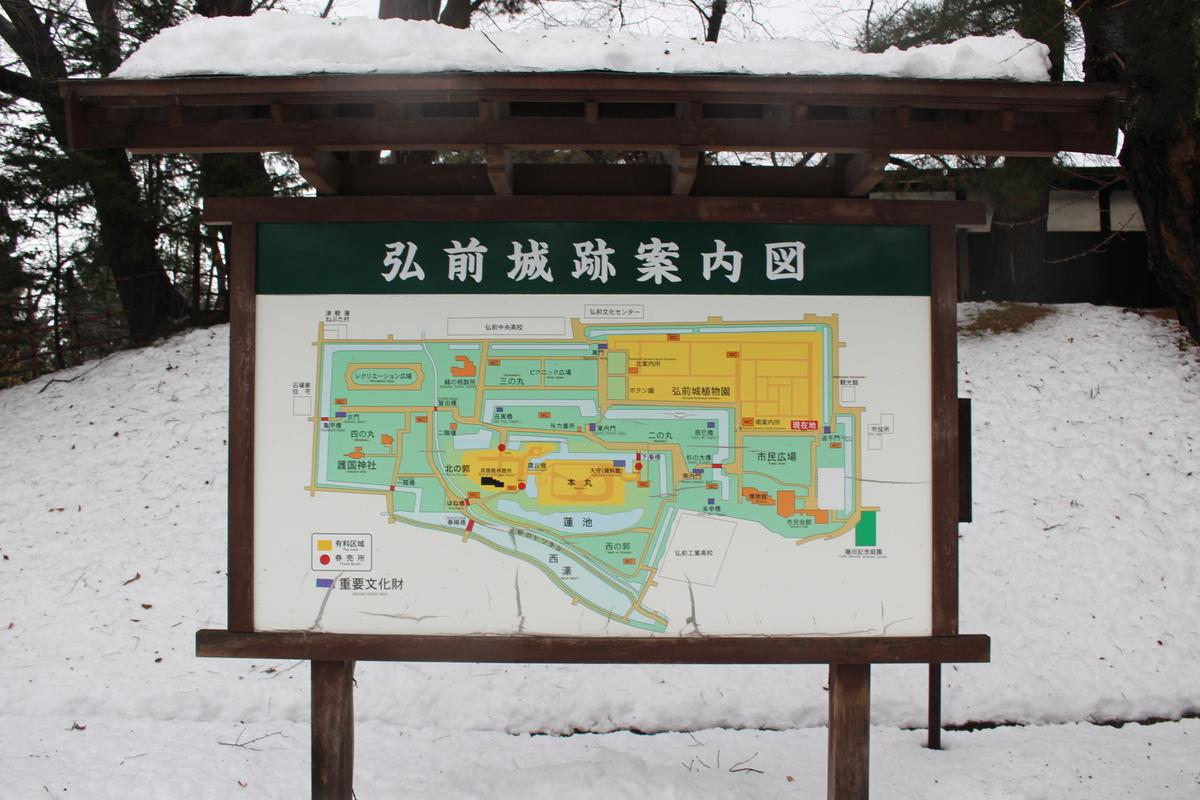 f:id:okuchichibu551:20200122231543j:plain
