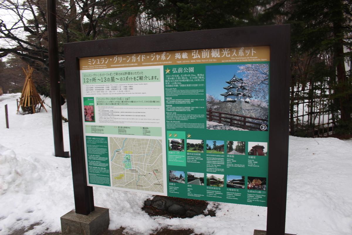 f:id:okuchichibu551:20200122233653j:plain