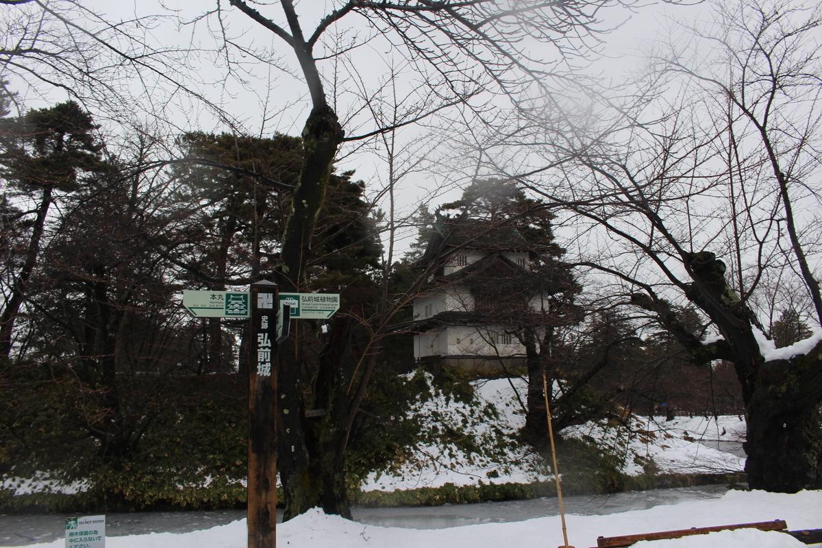 f:id:okuchichibu551:20200123193509j:plain