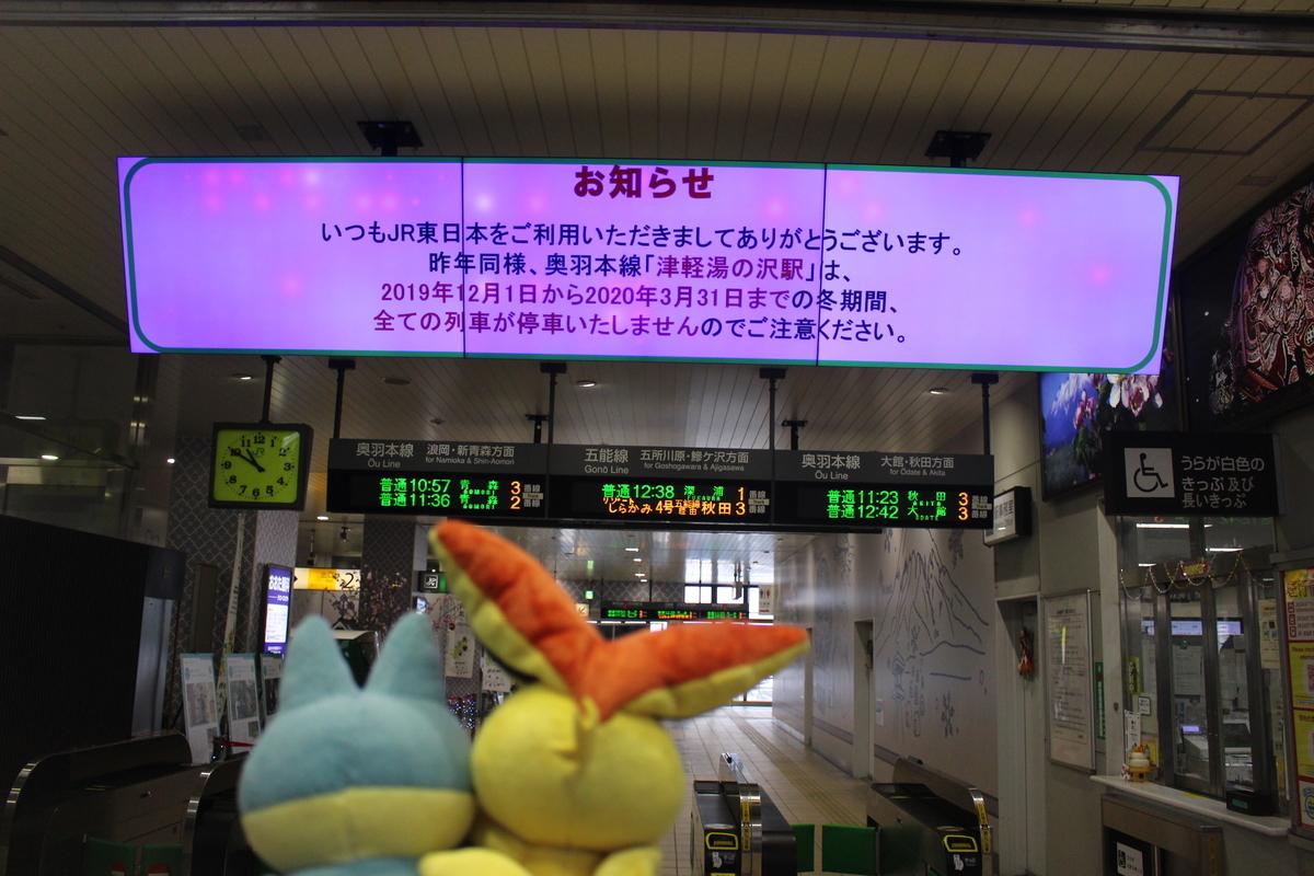 f:id:okuchichibu551:20200125165107j:plain