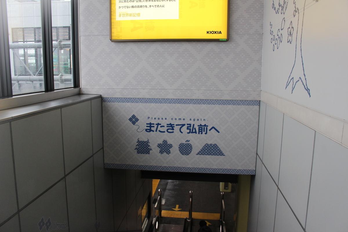 f:id:okuchichibu551:20200125172959j:plain