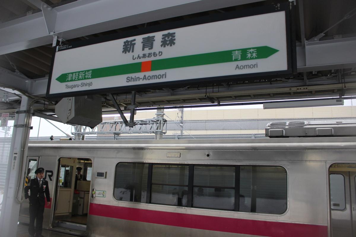f:id:okuchichibu551:20200125182747j:plain
