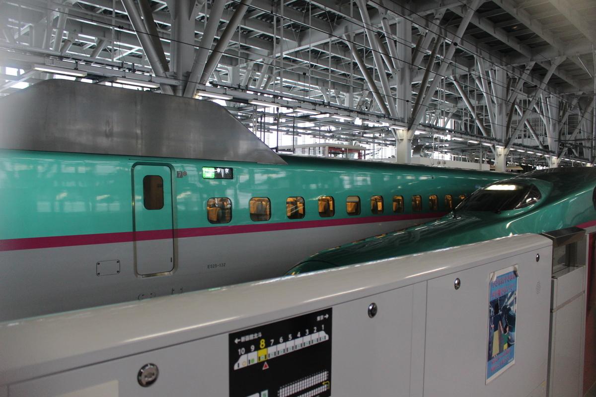 f:id:okuchichibu551:20200125200621j:plain