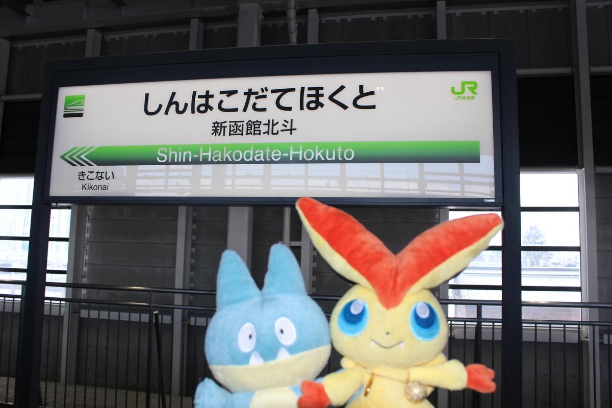 f:id:okuchichibu551:20200126143825j:plain