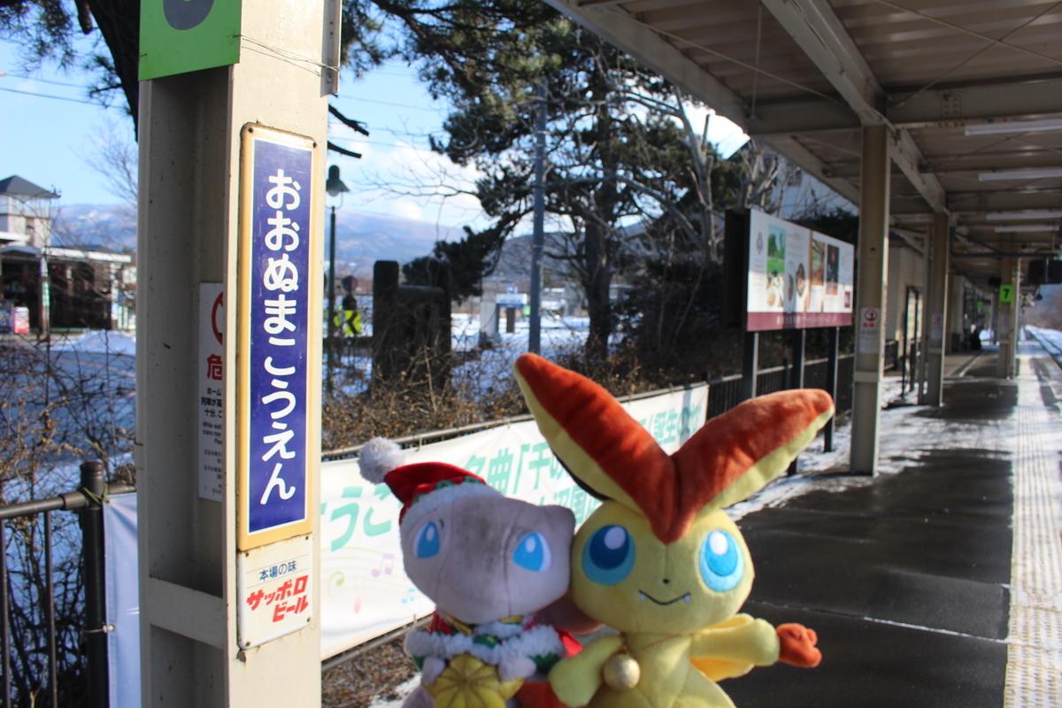 f:id:okuchichibu551:20200126184526j:plain