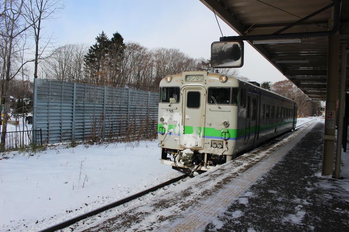 f:id:okuchichibu551:20200201134554j:plain