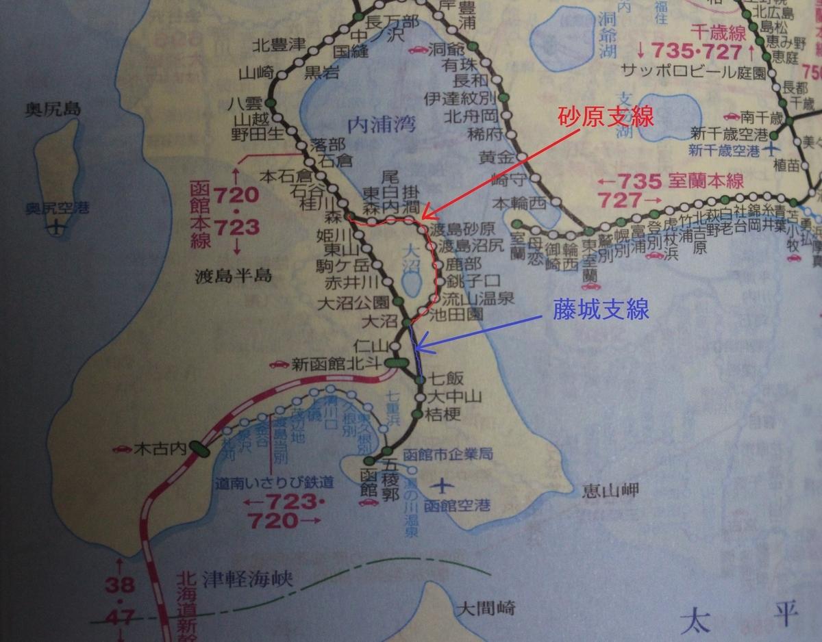 f:id:okuchichibu551:20200201145311j:plain