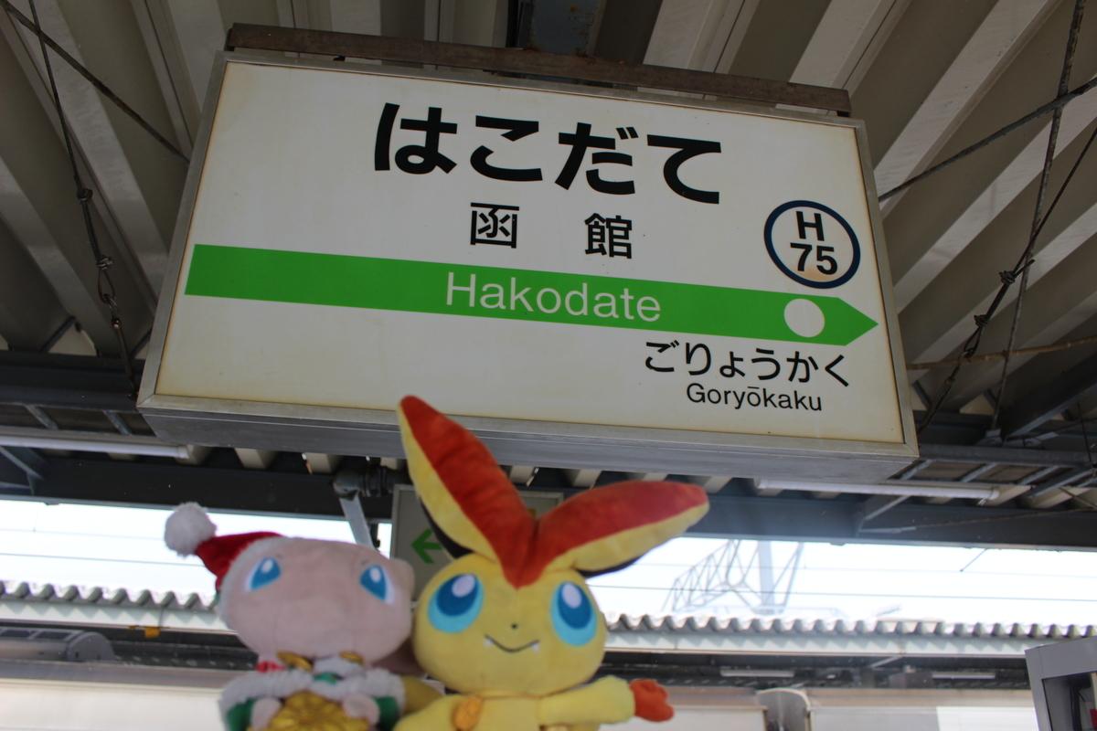 f:id:okuchichibu551:20200201162650j:plain