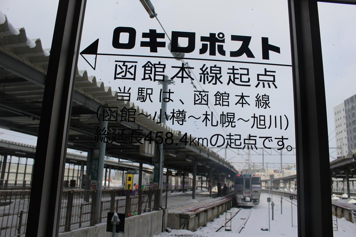 f:id:okuchichibu551:20200201171307j:plain
