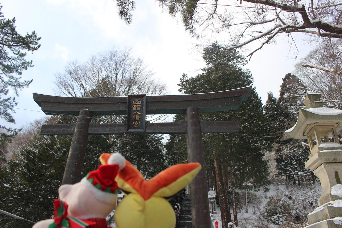 f:id:okuchichibu551:20200201183315j:plain