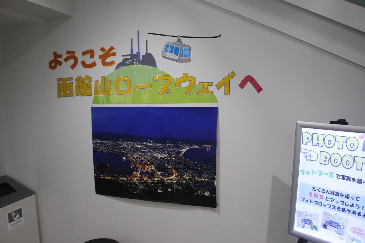 f:id:okuchichibu551:20200202180416j:plain