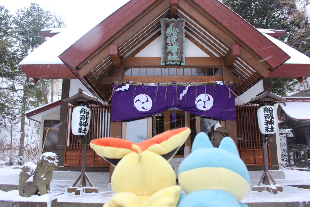 f:id:okuchichibu551:20200208091315j:plain