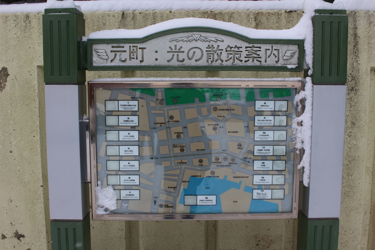 f:id:okuchichibu551:20200208105716j:plain