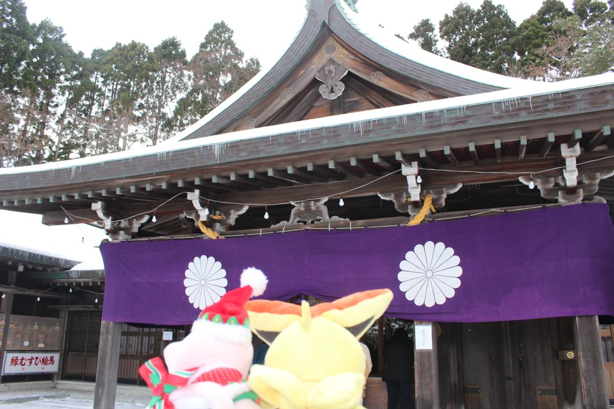 f:id:okuchichibu551:20200209190141j:plain
