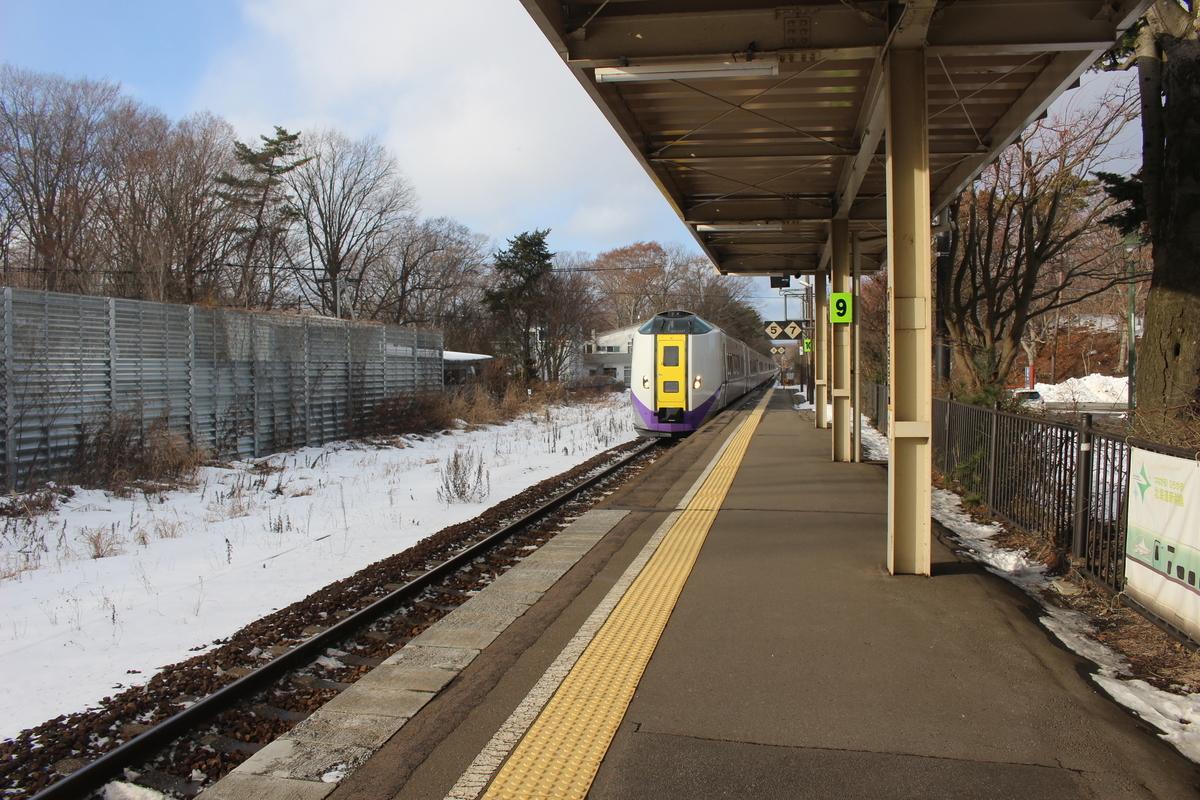 f:id:okuchichibu551:20200216102700j:plain