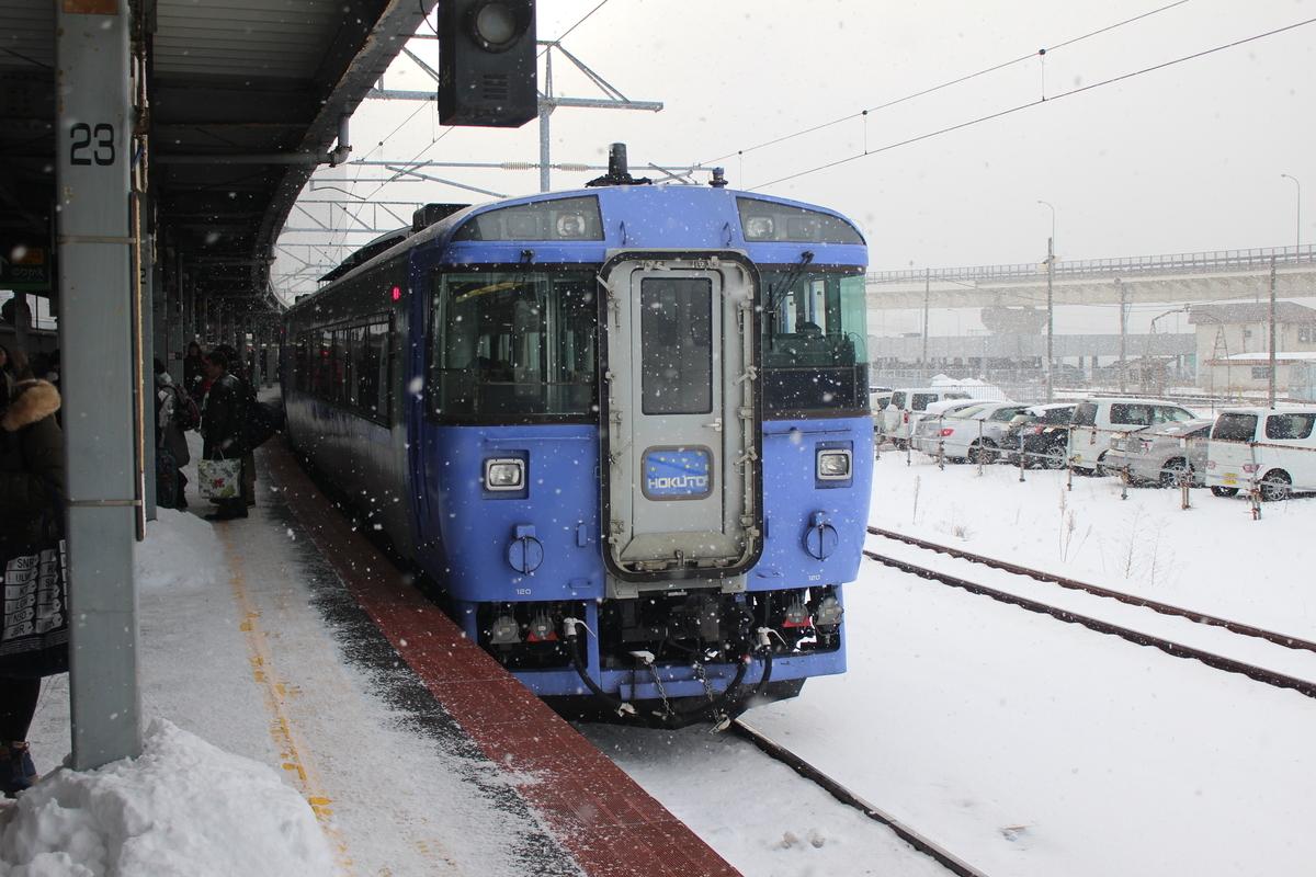 f:id:okuchichibu551:20200216112946j:plain