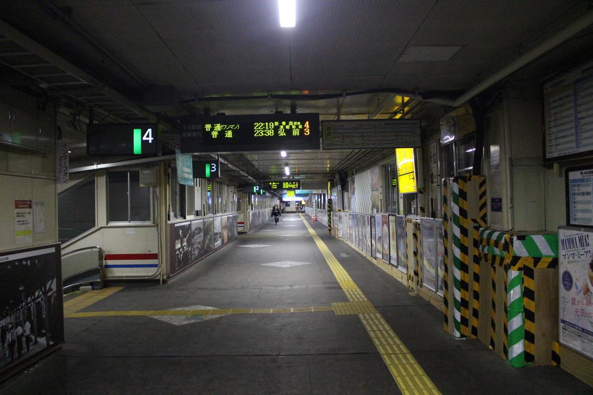 f:id:okuchichibu551:20200216143433j:plain