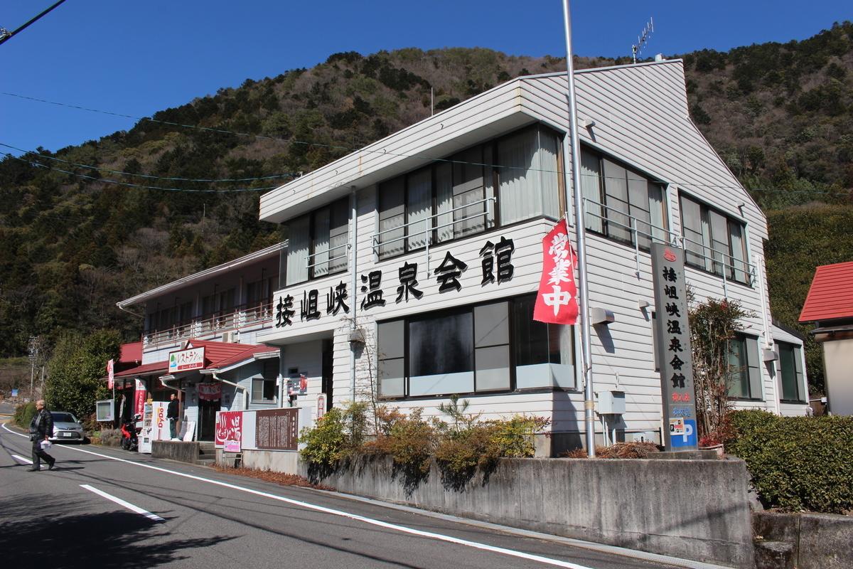 f:id:okuchichibu551:20200223124503j:plain