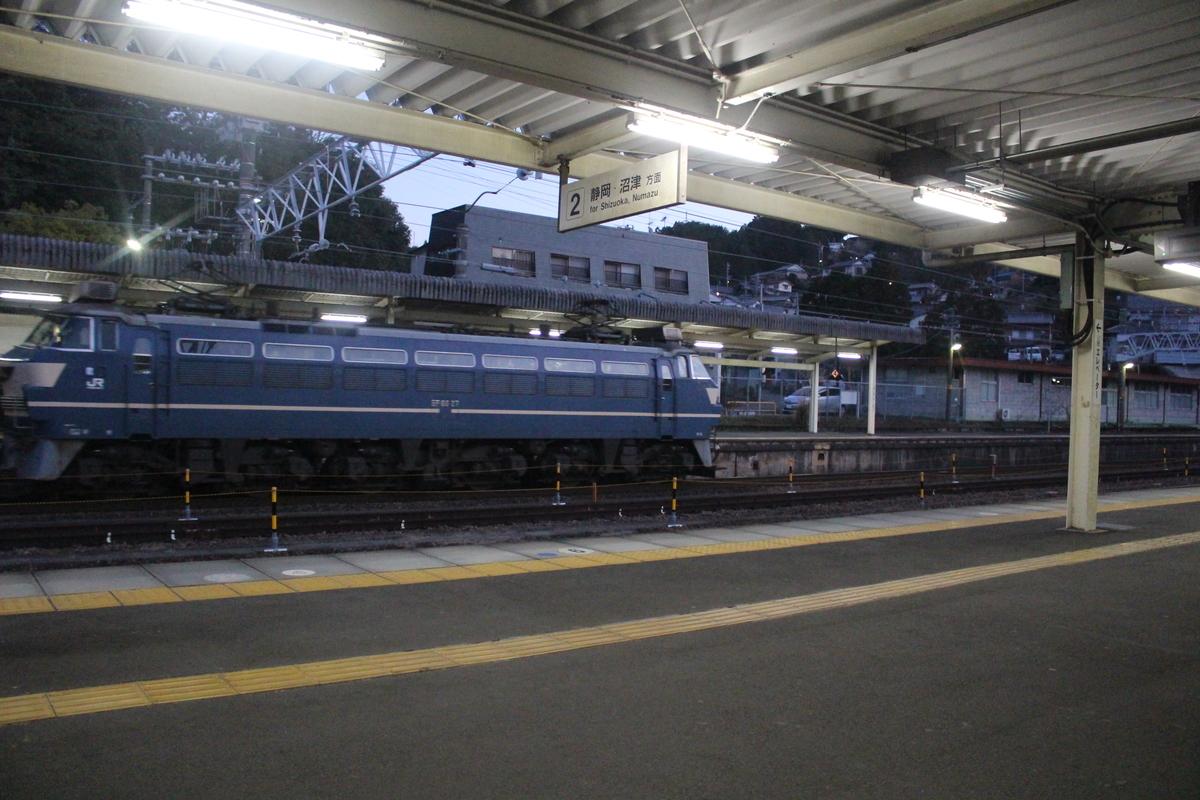 f:id:okuchichibu551:20200223175313j:plain