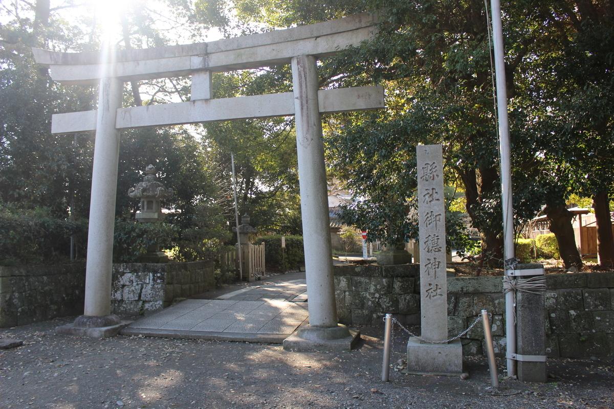 f:id:okuchichibu551:20200224090549j:plain