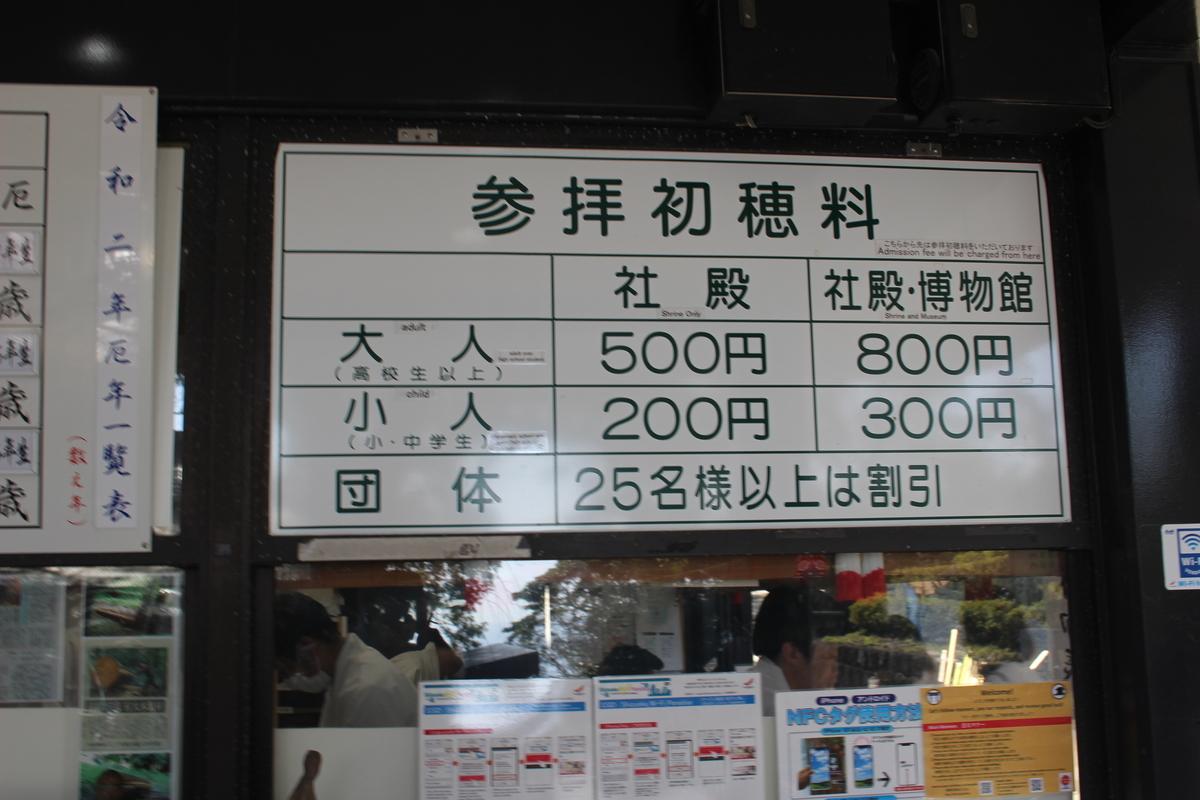 f:id:okuchichibu551:20200224140328j:plain