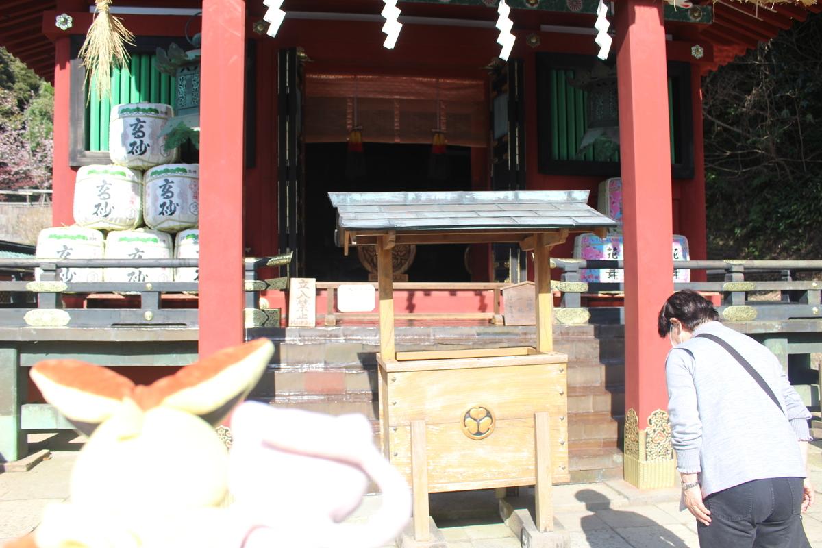 f:id:okuchichibu551:20200224141726j:plain