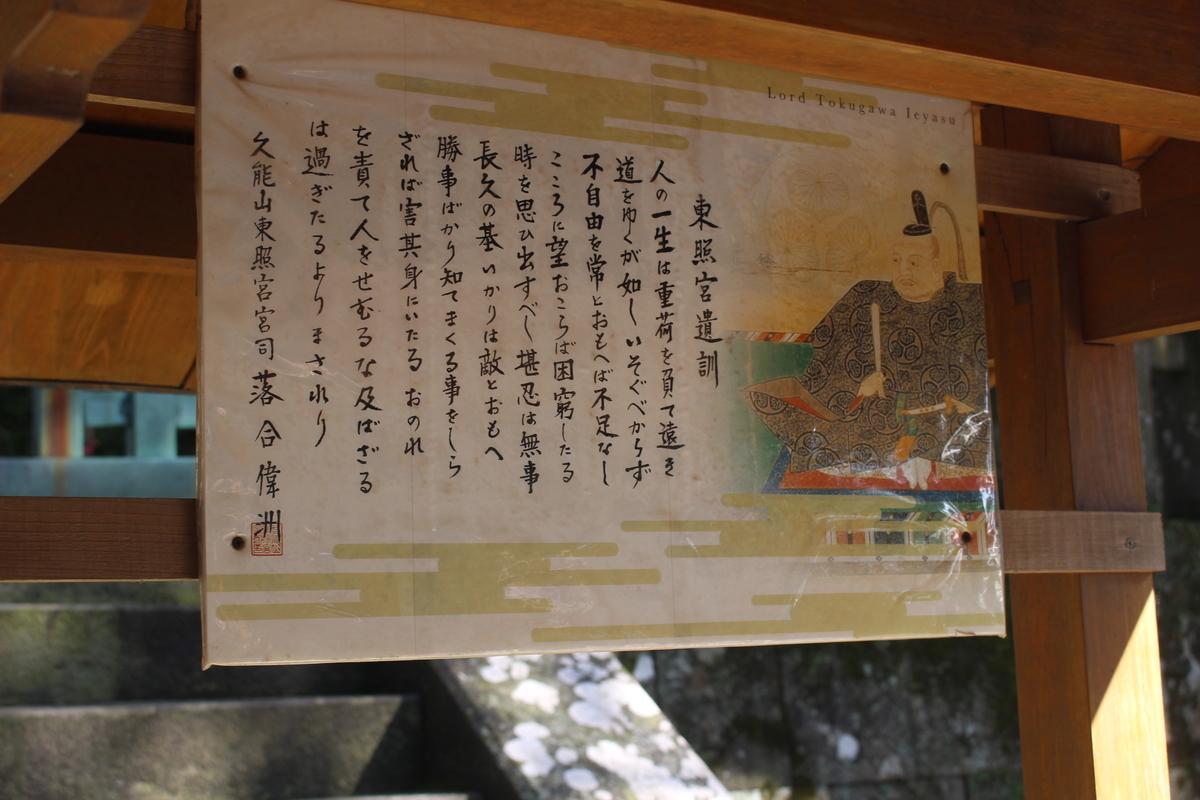 f:id:okuchichibu551:20200224143646j:plain