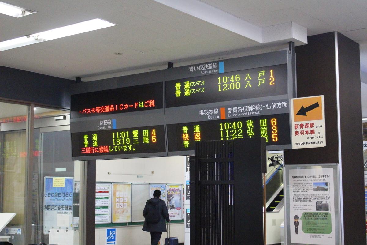 f:id:okuchichibu551:20200225215419j:plain