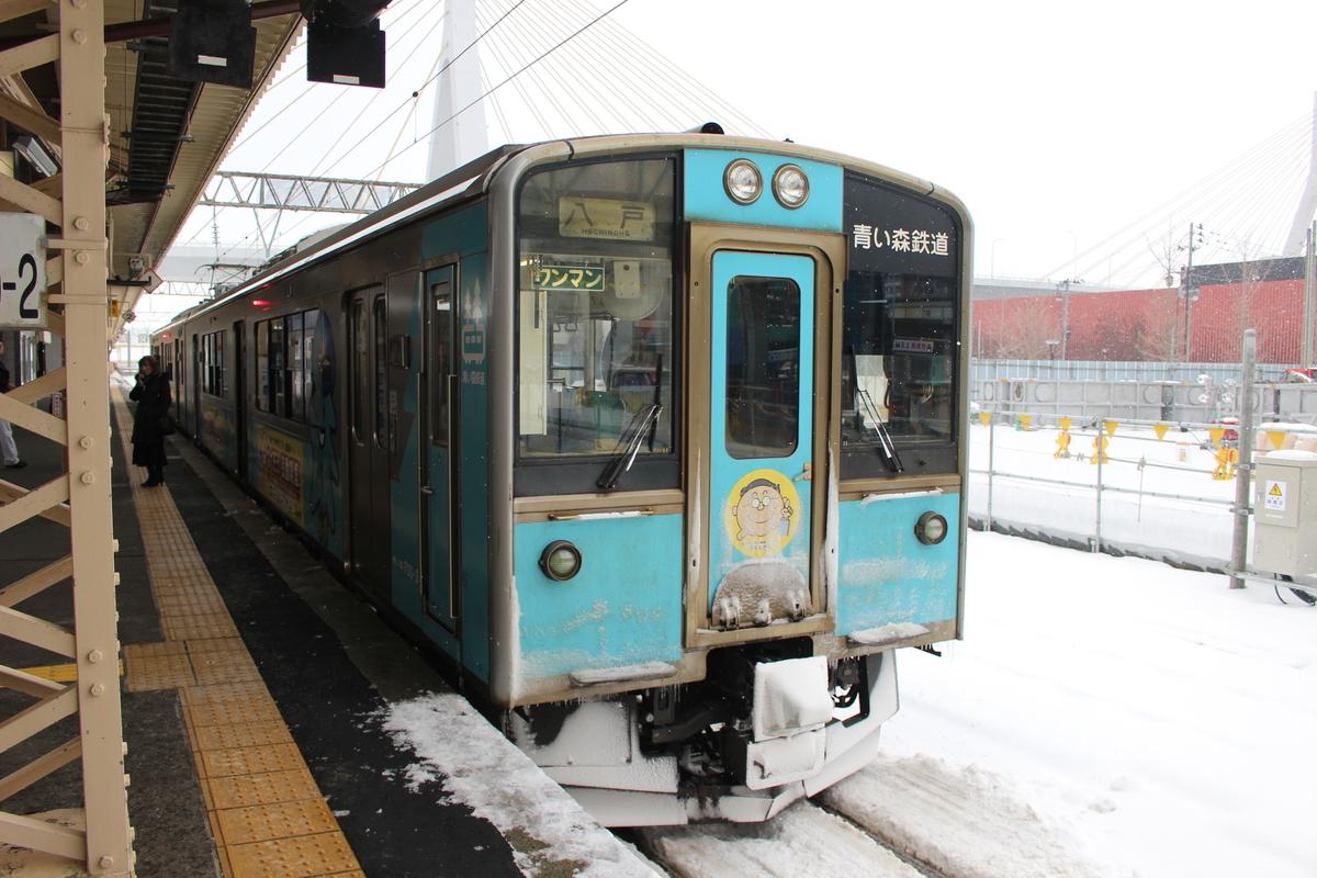 f:id:okuchichibu551:20200225215936j:plain