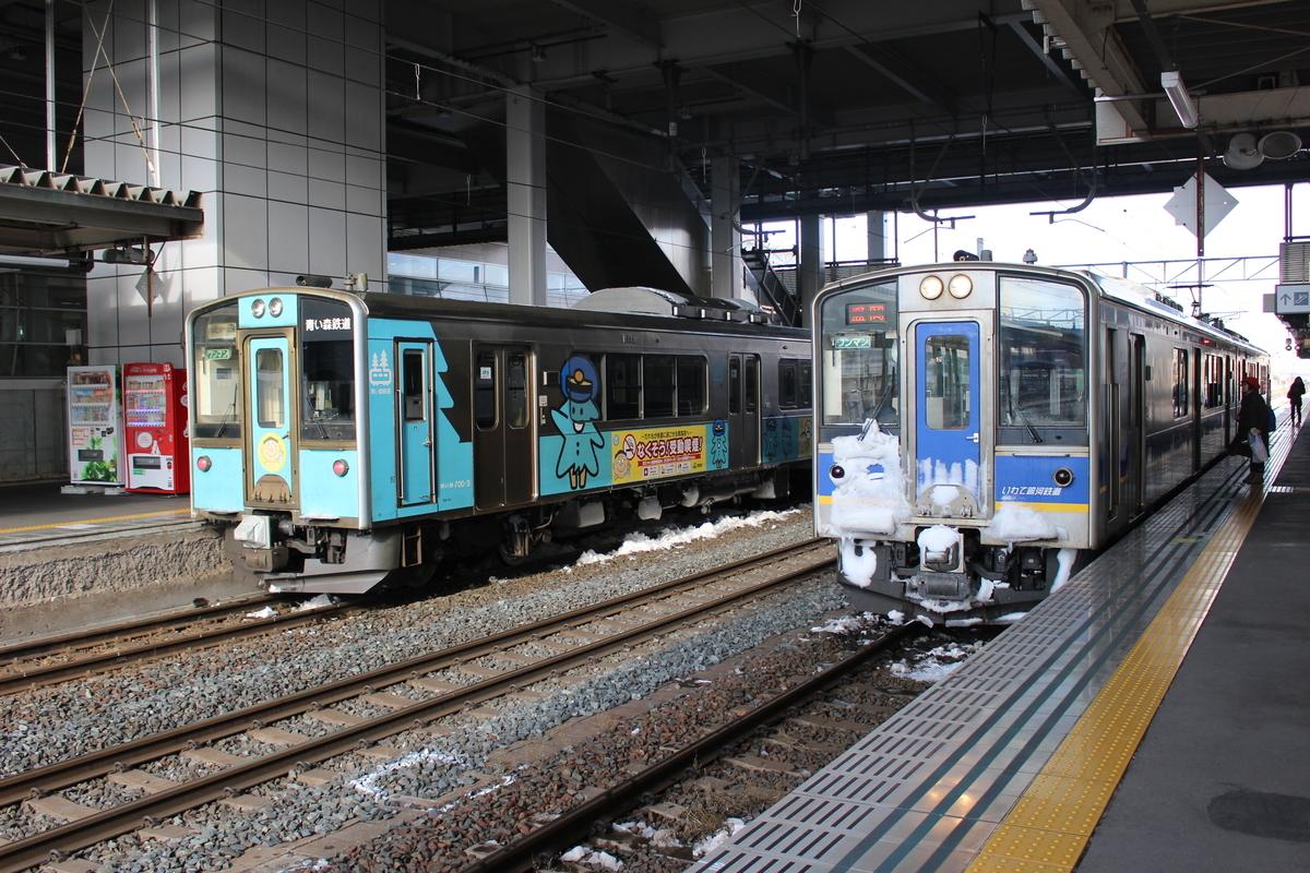 f:id:okuchichibu551:20200226195930j:plain