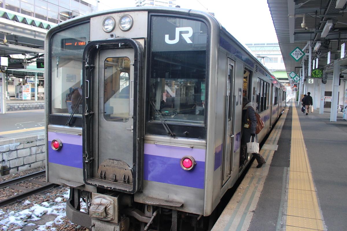 f:id:okuchichibu551:20200226205140j:plain
