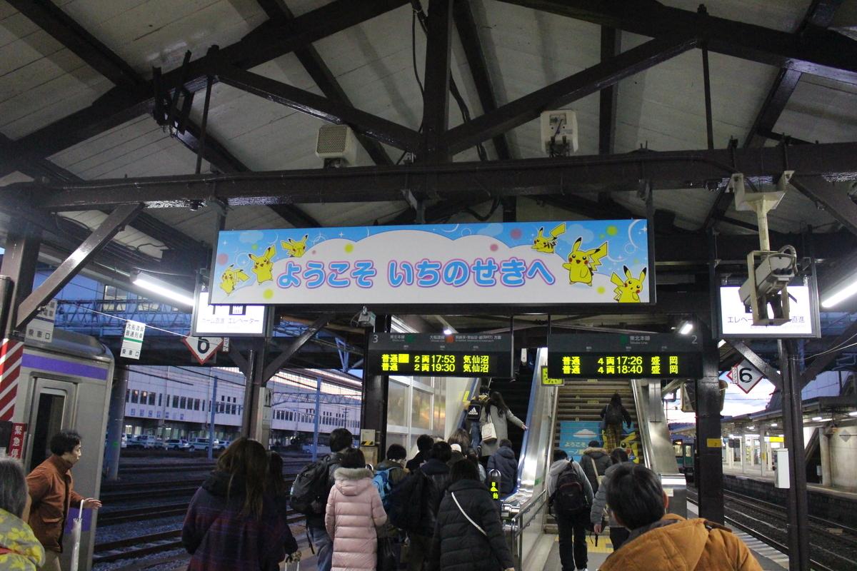 f:id:okuchichibu551:20200226205817j:plain