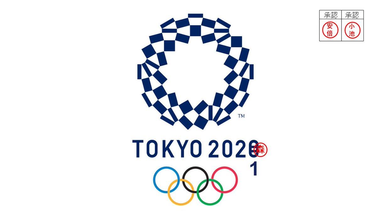 f:id:okuchichibu551:20200426104410p:plain