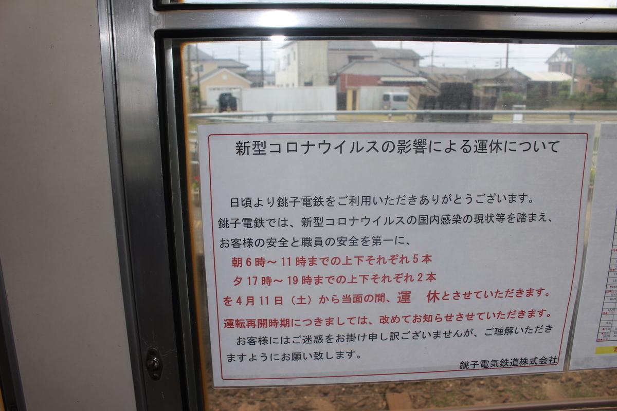 f:id:okuchichibu551:20200714202051j:plain