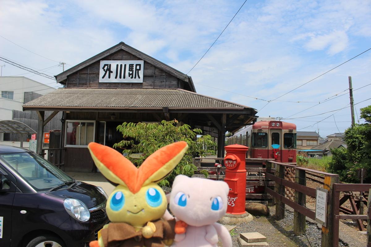 f:id:okuchichibu551:20200714203119j:plain