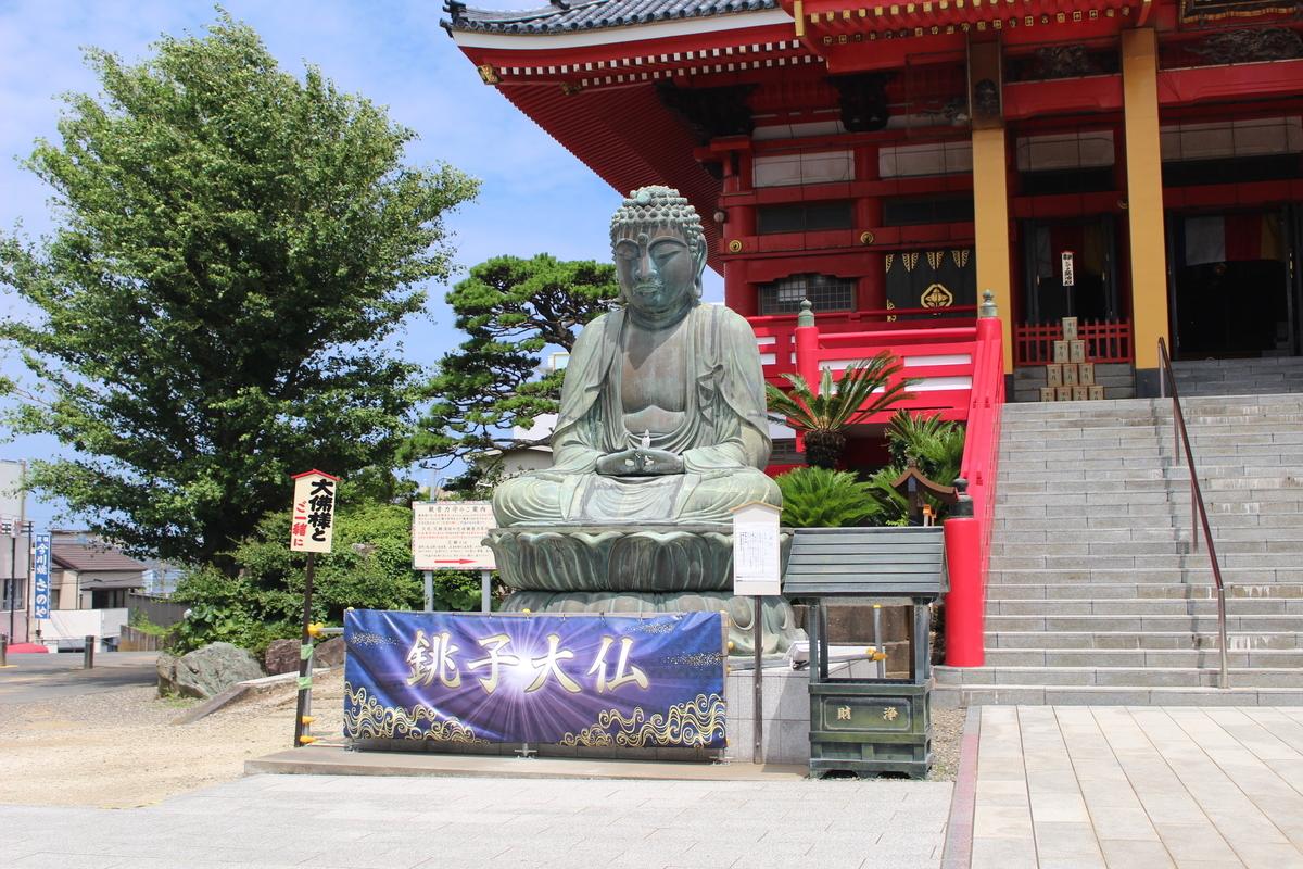 f:id:okuchichibu551:20200714224358j:plain