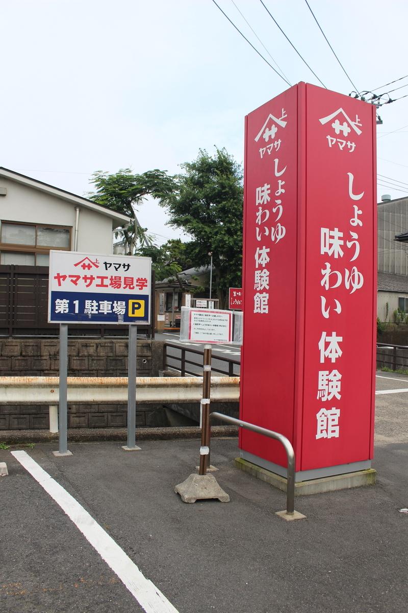 f:id:okuchichibu551:20200715204253j:plain