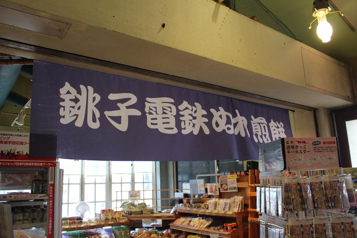 f:id:okuchichibu551:20200715205934j:plain
