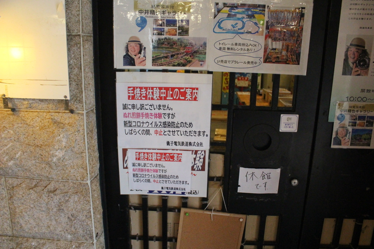 f:id:okuchichibu551:20200717192838j:plain