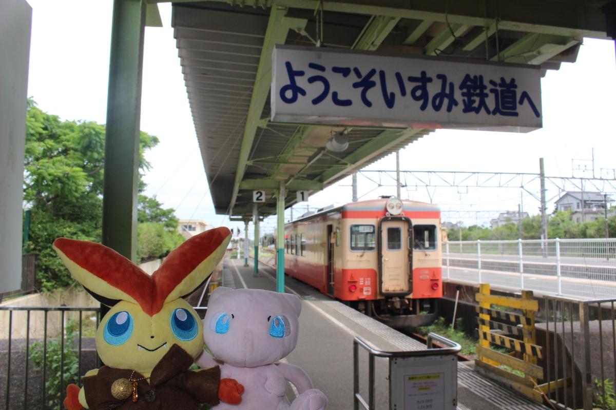 f:id:okuchichibu551:20200719143142j:plain