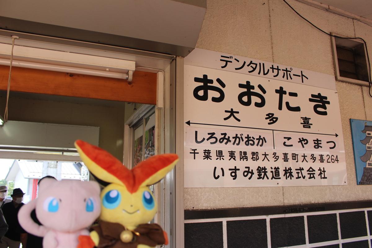 f:id:okuchichibu551:20200719145309j:plain