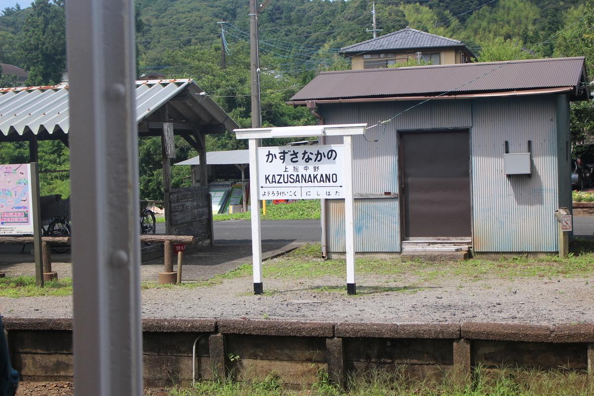 f:id:okuchichibu551:20200720195402j:plain